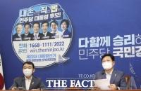 '대변인 신고' 이재명에 화난 이낙연 캠프