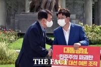 '권성동 1인시위' 현장 찾은 윤석열