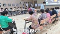 정읍시 생활문화센터, '에코백 만들기' 문화교류 행사 '호응'