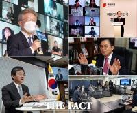 '대선 후보도 빠져든 온라인'…IT강국의 진화하는 선거활동 [TF사진관]
