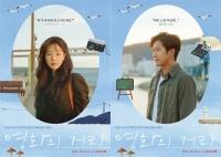 한선화 이완 주연 '영화의 거리' 9월 개봉 확정