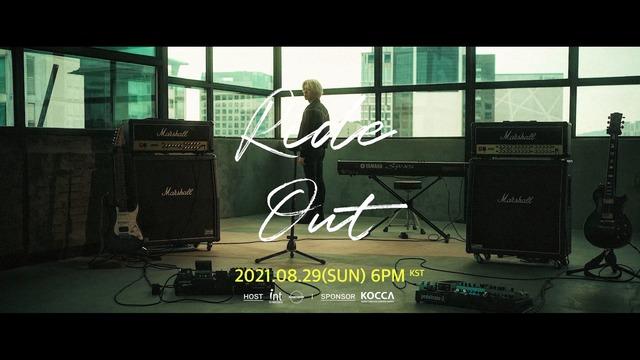 가호가 오는 12일 6시 새로운 싱글 RIDE를 발표하고 29일 온라인 콘서트 Ride Out을 발표한다. /플라네타리움레코드 제공
