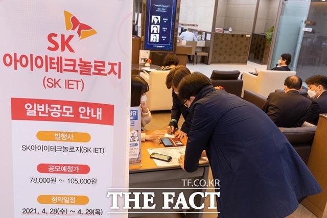 9일 금융투자협회에 따르면 지난 5일 기준 주식거래 활동계좌는 5002만6237개로 사상 최대치를 넘어섰다. 사진은 지난 4월 29일 SK에스케이아이이테크놀로지의 공모청약 기간 중 투자자들이 증권계좌를 개설하는 모습. /한국투자증권 제공