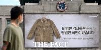 빛바랜 광복군 군복에서 다시 찾는 광복의 의미  [TF사진관]