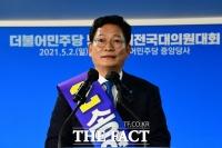 '취임 100일' 송영길, 강성 친문 돌파…'경선 관리' 과제