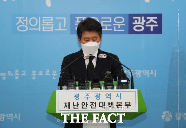'HDC현산 광주 참사' 막는다…'10배 손해배상, 최고 무기징역'