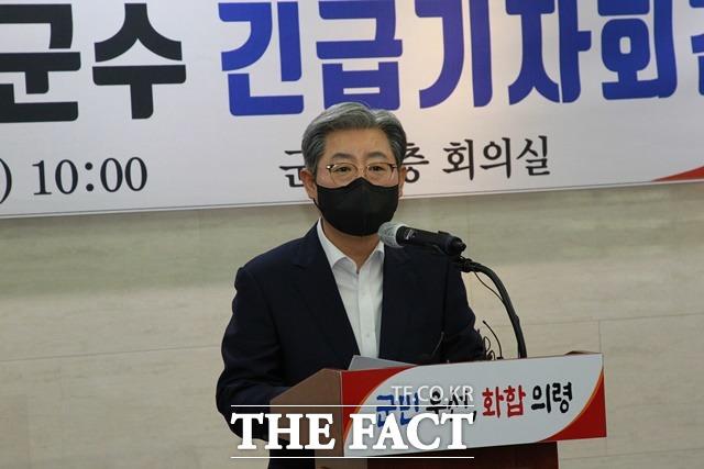 오태완 경남의령군수/더팩트 자료사진