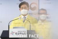 노형욱 장관, 불법 하도급 사망사고 땐 최대 무기징역 [TF사진관]