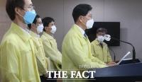 광주 붕괴사고 후속대책 발표하는 노형욱 국토부 장관 [포토]