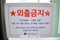 수능 100일 앞…'외출금지'하고 학업 매진하는 수험생들[TF사진관]