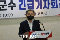 오태완 의령군수 , 선거법 위반·성추행 혐의 기소