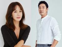 엄정화 조진웅, 부산영화제 '올해의 배우상' 심사위원 위촉