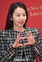 안소희, 수익금 기부…보호종료아동 자립 지원