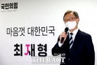 반문 정서 노렸나…최재형, 연일 文정부 고강도 비판