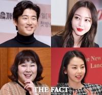 윤계상 결혼…한예슬→안소희 선행 '따뜻한 연예계' [TF업앤다운(상)]