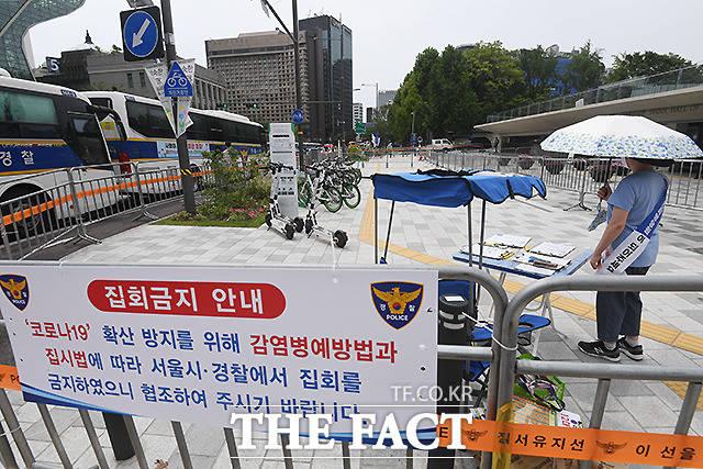 당초 광화문에서 집회 예정이었던 이들은 경찰의 통제에 차단되자, 도심 곳곳에 부스를 설치해 1인 시위를 벌이고 있다.