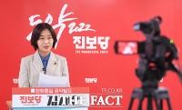 김재연, 광복절 맞아 '평화통일 공약' 발표 [TF사진관]