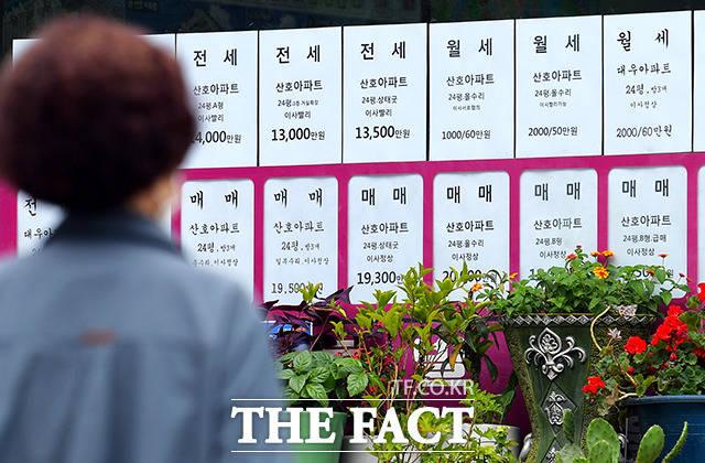 반값 복비 오늘(17일) 현실화하나…공인중개사는 반발
