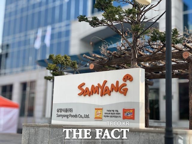 삼양식품은 지난해 일본에서 삼양재팬을 설립한 데 이어 최근 북미시장 내 지속적인 매출 확대 기반을 다지기 위해 미국 법인 삼양아메리카 설립 계획을 밝혔다. /문수연 기자