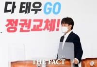 합당 결렬·토론회 취소…취임 2개월 흔들리는 이준석