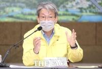 유진섭 정읍시장, '코로나 상생 국민지원금' 지급 철저히