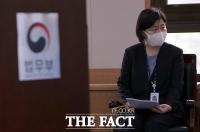임은정 검사, 김수남·문무일 전 총장 공수처에 고발