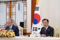 文, '한·카자흐 경제인 간담회' 개최…