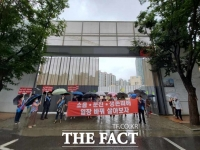 대구 도심 아파트 공사현장서 주민 항의에 욕설과 주먹위협