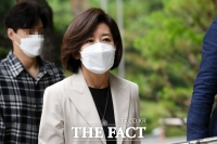 나경원, '자녀 의혹 보도' 뉴스타파 상대 손배소 패소