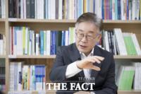 이재명, 국회에 '광역버스 준공영제 국고부담 50% 합의 이행' 협력 서한문