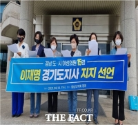 경남 민주당 여성의원들 지지 받은 이재명...여성정책 기대감 고조