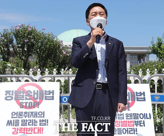 국회 정문 앞, 언론중재법 철폐투쟁 범국민 공동투쟁위원회 결성식에서 언론중재법 반대를 외치는 김기현 원내대표.