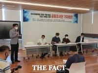 하성흡 작가 작품검열 공동조사단