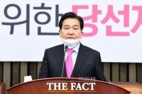 심재철, '김대중 사건 허위자백' 한겨레 상대 소송 패소