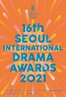 '서울드라마어워즈 2021', 한류드라마상 온라인 투표 진행