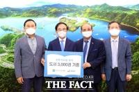 도서출판 국학자료원새미, 임실군에 '도서 3000권' 기증
