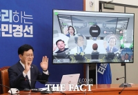 민주당 대선 경선 후보들 '메타버스 캠프 입주 완료!' [TF사진관]