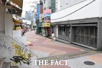 4단계 연장하면서 사적모임 완화…'K방역 진퇴양난'