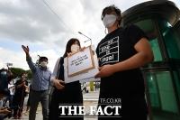 한국 106개 사회단체, '아프가니스탄 난민 보호책' 수립 촉구 [TF사진관]
