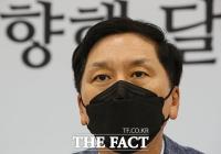 김기현, 언론까지 장악되면