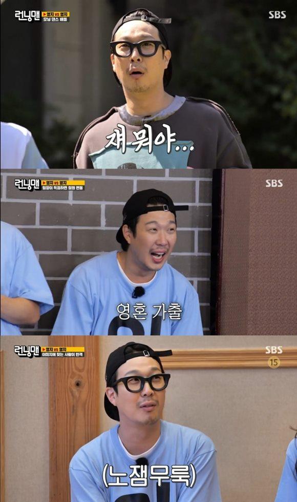 22일 방송된 SBS 런닝맨에 출연한 하하가 게스트 이영지와 의외의 케미를 발산하며 활약했다. /SBS 런닝맨 방송 화면 캡처