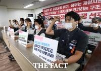 '구조조정 철회하라'...9월 14일 파업 예고한 지하철노조 [TF사진관]