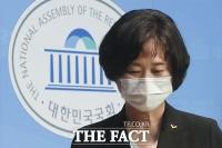 '대권 도전' 이정미,