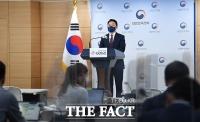 권익위, 국민의힘 12명·열린민주 1명 법령 위반 의혹 특수본 송부 [TF사진관]