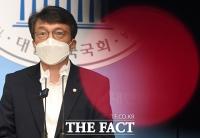 '흑석' 김의겸, 권익위 부동산 투기 명단 올라…