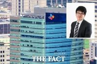이재현 CJ 회장 장남 이선호, 196억 이건희 회장 저택 매입