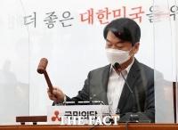 안철수, '김경수·드루킹' 언론중재법 전