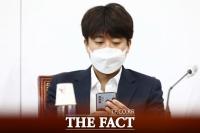 국민의힘, '부동산 의혹' 한무경 제명···5명 탈당권고