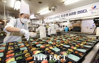 도쿄패럴림픽 선수들에 제공될 한식 도시락 [TF사진관]