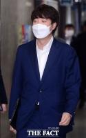 국민의힘 '부동산 불법거래 의혹' 의원 12명…이준석,비공개 회의 주재 [TF사진관]